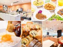 *【朝食バイキング】1日の始まりは朝食から。究極の玉子かけご飯やカレー・土日限定でケーキもご用意♪