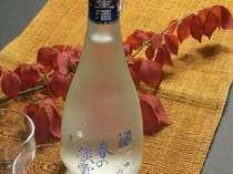 山形の日本酒といえば出羽桜!地元に愛され、全国に羽ばたいた自慢の日本酒「出羽桜酒造・生酒」300ml