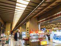 おみやげ処には北海道・函館ならではのお土産が数多く並んでおります。