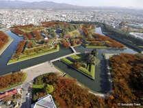 色鮮やかに彩られる紅葉五稜郭公園(秋)