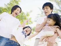 家族旅行の思い出は当館で!※イメージ写真