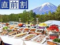 【8月限定◆直前割】スタンダード1泊2食付プランより3000円OFF!※イメージ