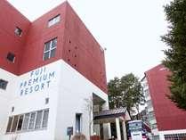 【外観】本館・ウイング棟/フロントや売店、富士山ビューレストランがございます