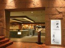 大きな生簀のある和食レストラン「厳島」