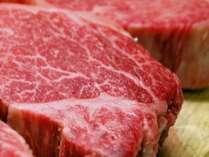 【洋食】広島牛イメージ
