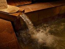 【平安の湯 雅】大浴場は宮浜温泉の湯をお楽しみ頂けます。