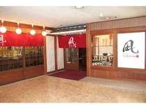 瀬戸内の郷土料理を味わえる居酒屋風レストラン「凪」