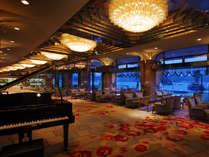 ■ロビー&カフェラウンジ■ グランドピアノの音色に耳を傾けながら、時間を忘れてのんびりと・・・