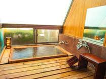 ■露天風呂付き客室:檜内湯■ 二人でゆったりサイズ♪樹のぬくもりに癒されるひとときを♪
