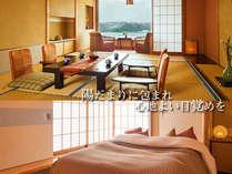 ■センタータワー館:ベッド付客室■ 昼は純和室でゆったり、夜はベッドでぐっすりと♪