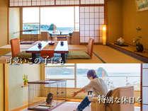 """■西館:ペットルーム■ """"大切なワンちゃん、うさちゃん""""と和室でのんびりステイ♪"""