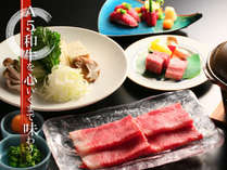~魚貝ばかりではございません!本当にうまい海鮮宿は肉の鮮度にもこだわります♪~