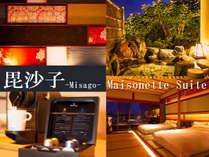 ◆離れ 毘沙子◆日本人が古くから親しんでいる、畳みと障子の純和室を現代調にアレンジ