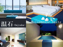 ◆離れ 温石◆デトックス&ビューティー!お部屋で過ごすだけで、健康的に美しく…