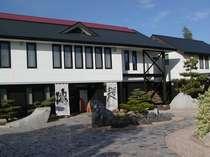 漆芸館 クンストハウス