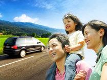 【家族旅行に】夏のお出かけ応援!ファミリープラン【未就学お子様添寝無料】