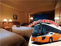 【埼玉県内初ホテル発着!】羽田空港行きリムジンバスご利用者限定特典付きプラン
