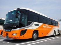 【祝!1周年】羽田空港行きリムジンバス運行開始1周年記念プラン【ブッフェ朝食付き】