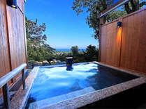伊豆大島と海一望の絶景温泉。アンダピング館でご堪能ください。