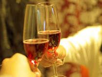 【みんなで、二人でお祝い】源泉貸切風呂&ワイン1本付&チェックアウト11:00