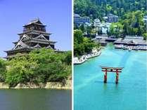 広島魅力再発見