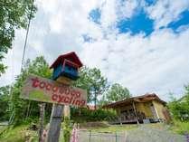中富良野北星山にある、小さな貸別荘タイプです。
