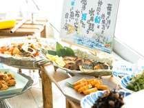 ◆品数豊富な朝食ビュッフェ◆ 5Fレストラン 営業時間(AM7:00~AM9:00)