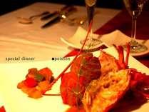ある日の特選ディナーに出てくる伊勢海老のお料理♪