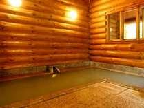 ログハウスの温泉