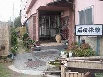 石田旅館 (広島県)