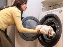 【洗濯乾燥機】洗濯乾燥機付きのお部屋ならコンパクトな荷物での旅行や出張が可能。洗剤サービスもあり。