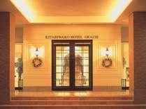 イタリアの街並みをコンセプトにしたホテルで、あなただけの特別なひとときを。