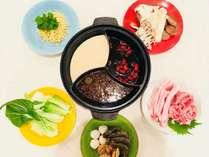 【冬旅・大人女子旅】美食同源★スープをチョイス!冷えた体にじんわり届く「中華特選火鍋ディナー」プラン
