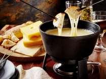 チーズフォンデュは冬限定!