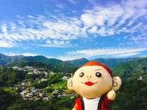 屋上からの絶景も当館の魅力の一つ!オリジナルマスコット「ちぃ坊」もオススメします♪