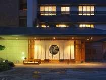 湯河原温泉「御宿瑞鷹」は2020年3月オープンの和モダンな旅館です。