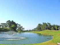 【GOLFプラン】シー&レイクサイドの丘陵コース!「米山水源カントリークラブゴルフ」プレー付♪