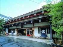 江戸創業・元造り酒屋の宿【御宿さか屋】玄関