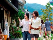 【選べる色浴衣★】町歩きチケット+貸切露天が無料♪