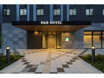 R&Bホテル名古屋新幹線口(2019年6月25日オープン) (愛知県)