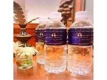 当館オリジナルミネラルウォーター☆福岡県うきは町天然水使用☆