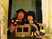 夕食後にオーナー夫妻が演じる人形劇をご覧ください(繁忙時中止)
