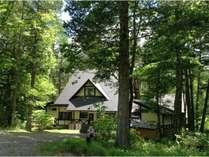 森の中の一軒宿