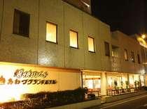 湯快リゾート 粟津温泉 あわづグランドホテル
