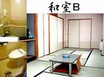バストイレ付和室(バス・トイレ独立タイプ)
