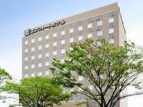 コンフォート ホテル 前橋◆じゃらんnet