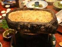 【名物】石焼味噌とヘルシーな山菜料理を楽しむ1泊2食プラン!