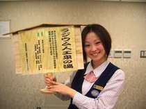【平日限定1名1室】(ビジネス・ひとり旅)1泊朝食付きバイキングプラン
