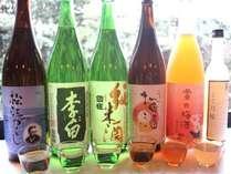 【利き地酒・利き地梅酒セット】島根のグルメ食材と共に銘酒・梅酒を飲みくらべ