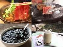 【和牛食べ比べプチ会席】すき焼き×ステーキ×和牛入り黒カレー!